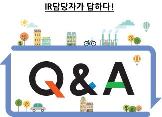 추천정보_Q&A.jpg