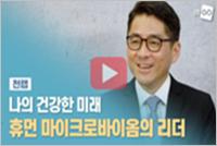 천랩_모아보기_2.png