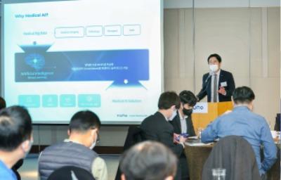 [참고사진3] 뷰노 김현준 대표 기업설명회 발표 전경.jpg